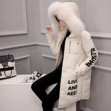 Женская новая зимняя Тонкий пуховик 2016 зима новый Корейских моделей в долгосрочной разделе теплая куртка