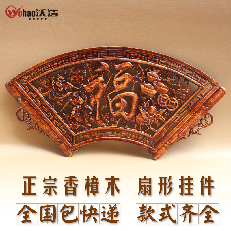 Dongyang wood carving decoration sculpture crafts wool entrance background wall camphor wood home hangings