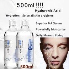 Корейский 500 мл Гиалуроновая кислота ампула бутылка жидкий экстракт Улучшенная сыворотка HA(Мощное увлажнение кожи) ежедневный макияж фиксация