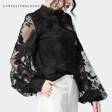 Bayanlar çiçek nakış bluzlar şeffaf fener kollu örgü üstleri standı yaka gevşek artı boyutu kadın siyah şifon bluz
