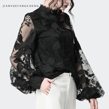 Ladies Floral Embroidery Blouses Transparent Lantern Sleeve Mesh Tops Stand Collar Loose Plus Size Women Black Chiffon Blouse