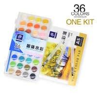 Memory Brand 36 цветов, набор для путешествий, Набор цветных красок для детей, Набор для творчества, набор для торта, набор для рисования