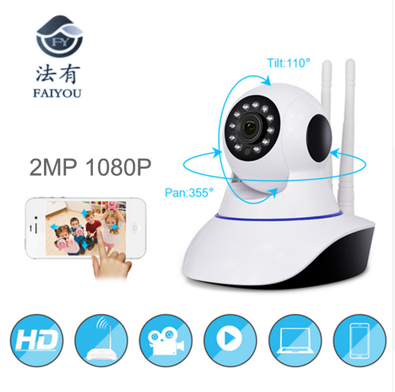 1080P IP Camera font b Wireless b font Home Security IP Camera Surveillance Camera Wifi Night