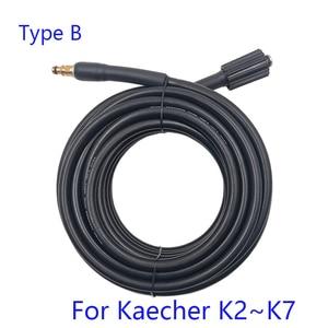 Image 4 - 6 8 10 15 เมตรเชื่อมต่ออย่างรวดเร็วด้วยเครื่องซักผ้ารถยนต์สายต่อปืนแรงดันสูงเครื่องซักผ้าทำงานสำหรับ Karcher k Series