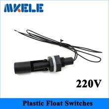 Low Pressure 220v Side Mount Horizontal Water Level Sensor Liquid Float Switch MK-PCFS5 Tank Pool PP Plastic Float Switch