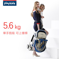 High landscape stroller lightweight stroller lightweight folding can sit reclining two way shock