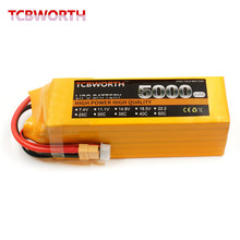 RC LiPo battery 4S 14.8V 5000mAh 60C Max 120C LiPo Battery 4S for RC Airplane Drone Helicopter Quadrotor Car 14.8V RC battery