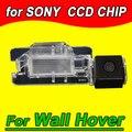 Для Great Wall Hover/Haval H3 H5 H6 сзади Автомобиля Камера заднего вида резервного копирования на обороте GPS радио NTSC PAL (Необязательно) водонепроницаемый 170 угол