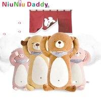 Niuniu Daddy Plush Pig Dog Rabbit Bear Stuffed Toy Soft Animal Doll Plush Cute Animal Kids Toys Christmas Gifts For Childen