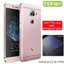 Leeco le S3 x622 glass tempered le eco le2 x527 x620 case silicone back cover letv le 2 pro x20 x25 screen protector film 32gb
