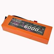 HRB RC Car Lipo Battery 2S 7 4V 6000mah 60C 120C Orange Hard Case For Airplane