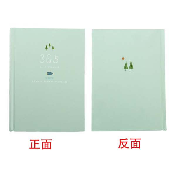 365 days personal diary planner hardcover notebook diary office weekly schedule cute stationery Green new 2018 cute 365 planner notebook a5 diary hardcover traveller notebook journal diary stationery gift wj xxwj476