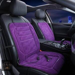 Image 4 - 가열 된 자동차 좌석 쿠션 겨울 자동차 좌석 패드 자동 온수 좌석 커버 자동차 단일 전기 온수 쿠션 좌석 쿠션