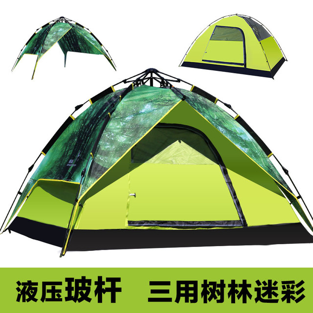 FLYTOP outdoor tent 3-4 people automatic tents family 3 uses  sc 1 st  AliExpress.com & Aliexpress.com : Buy FLYTOP outdoor tent 3 4 people automatic ...