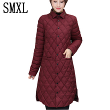 smxl women new Coat Ultra keep warm white Duck Down Jacket x-Long Female Overcoat Slim Solid Jackets Winter Coats Parkas Padded
