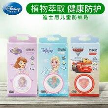 купить 12pcs/lot cartoon princess cars mosquito repellent patches stickers drive midge citronella oil mosquito killer repeller stick дешево