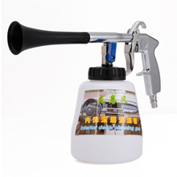 1 set High Pressure Tornado Car Cleaning Tool Air Pulse Interior Exterior Tool Spray Gun With Brush For Plastic Glass Washing
