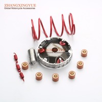 1K 1.5K 2K Chinese Scooter Performance Racing Front Clutch Variator & torque & Clutch spring for GY6 50cc 139QMB