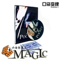 Pocket (DVD and Gimmick) Julio Montoro and SansMinds /close-up stage card magic trick / wholesale / free shipping