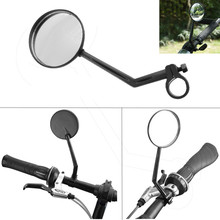 Велосипедные зеркала заднего вида для руля Велоспорт заднего вида MTB велосипед Силиконовая ручка зеркало заднего вида для велосипеда руль велосипеда 4,0