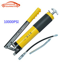 Grease Gun oil Hand Operated Single Oil Pump hose Pressure 10000 PSI PU Flex For Auto Repair Vehicles Lubrication Guns Tools
