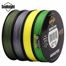 SeaKnight W8 300M 8 Strand Weaves Fishing Lines PE Braided Multifilament Fishing Rope Wide Angle Braided Technology 20-100LB