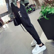 Black women's sweatpants wild loose 2020 spring new large size autumn thin section casual sports pants trousers harem pants