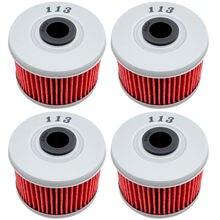 4 шт Машинное масло фильтр для honda trx300x trx300ex trx300fw