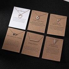 Rinhoo 10*7,5 см бумажная карточка Глод цинк длинная цепь из сплава кулон ожерелье Женская мода изысканные ювелирные изделия подарок
