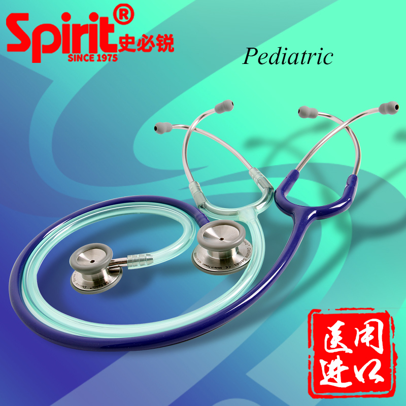 Spirit Mutiple Color cardiology stethoscope Choice Professional Medical Double sided Heart Cute pediatric stethoscope