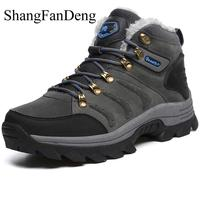 ShangFanDeng New Men Boots for Men Winter Snow Boots Warm Fur&Plush Lace Up High Top Fashion Men Shoes Sneakers Boots Anti Skid