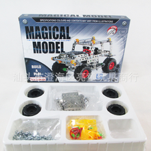 Zhenwei Screwing Nut Alloy Building Blocks Jeep Model Construction Engineering STEM Toy Set Assembled Jeep Toys цена 2017