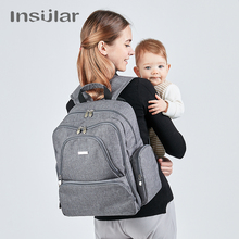 Insular French design multifunctional high-capacity shoulders mummy bag waterproof nylon mother-to-child out backpacks