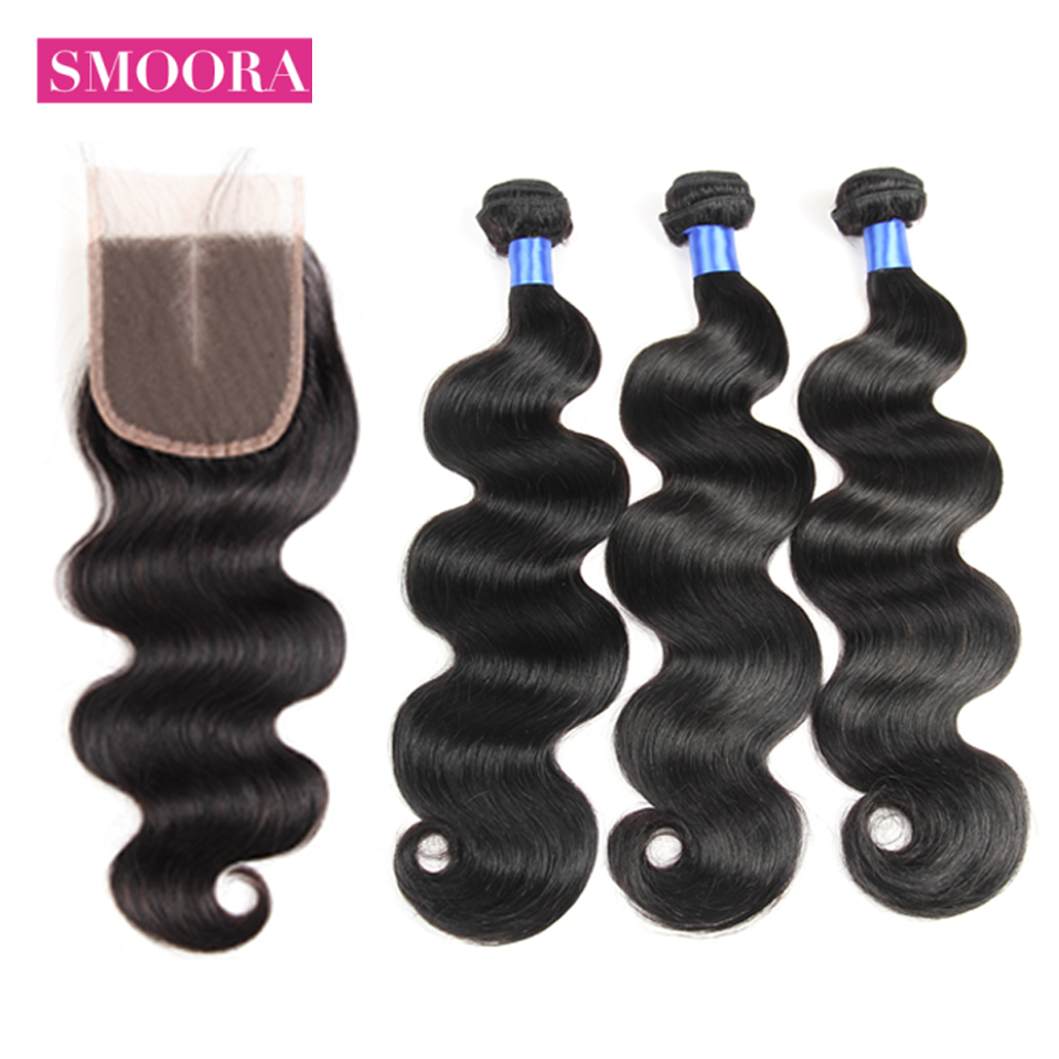 Brazilian Body Wave Hair Weave 3 Bundles with Lace Closure Ombre Human Hair Bundle with Closure