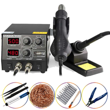 GORDAK 868D 2 in 1 Soldering Station 500W SMD Rework Station Hot Air Gun Electric Solder iron For Welding Repair tools saike 952d 2 in 1 solder rework station hot air gun soldering iron 760w
