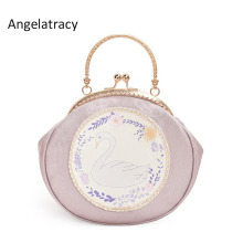 2017 New Arrival Lolita Style Circular Horse Lace Cartoon Chain Swan Floral Metal Frame Crossbody Women  Shoulder Tote Shell Bag