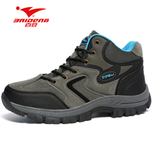 New Super Size 48 Mens Hiking Shoes Grey Rubber Climbing Shoes Zapatillas Hombre For Men Outdoor Winter Sneakers Men's Sport