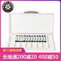 Maestro DS Daniel Smith bien acuarela 5 ml acuarela pigmento 12 Color Set