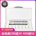 Master DS Daniel Smith Daniel Smith Fijne Aquarel 5 ml Aquarel Pigment 12 Kleur Set