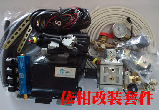 Online Buy Wholesale cng conversion kits from China cng