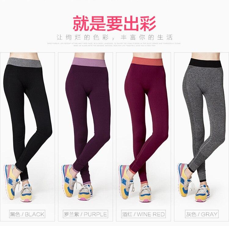 Aliexpress.com : Buy Women Sportswear Yoga Pants sexy Skinny ...