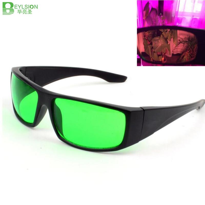 Protective Indoor Hydroponics LED Grow Room Glasses UV Polarizing (2)