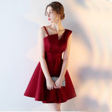 969c2a816af34 Popular Chic Cocktail Dress-Buy Cheap Chic Cocktail Dress lots from ...