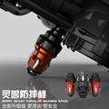 Spirit Beast motorcycle Falling Protection Anti-fall stick very cool styling body protect