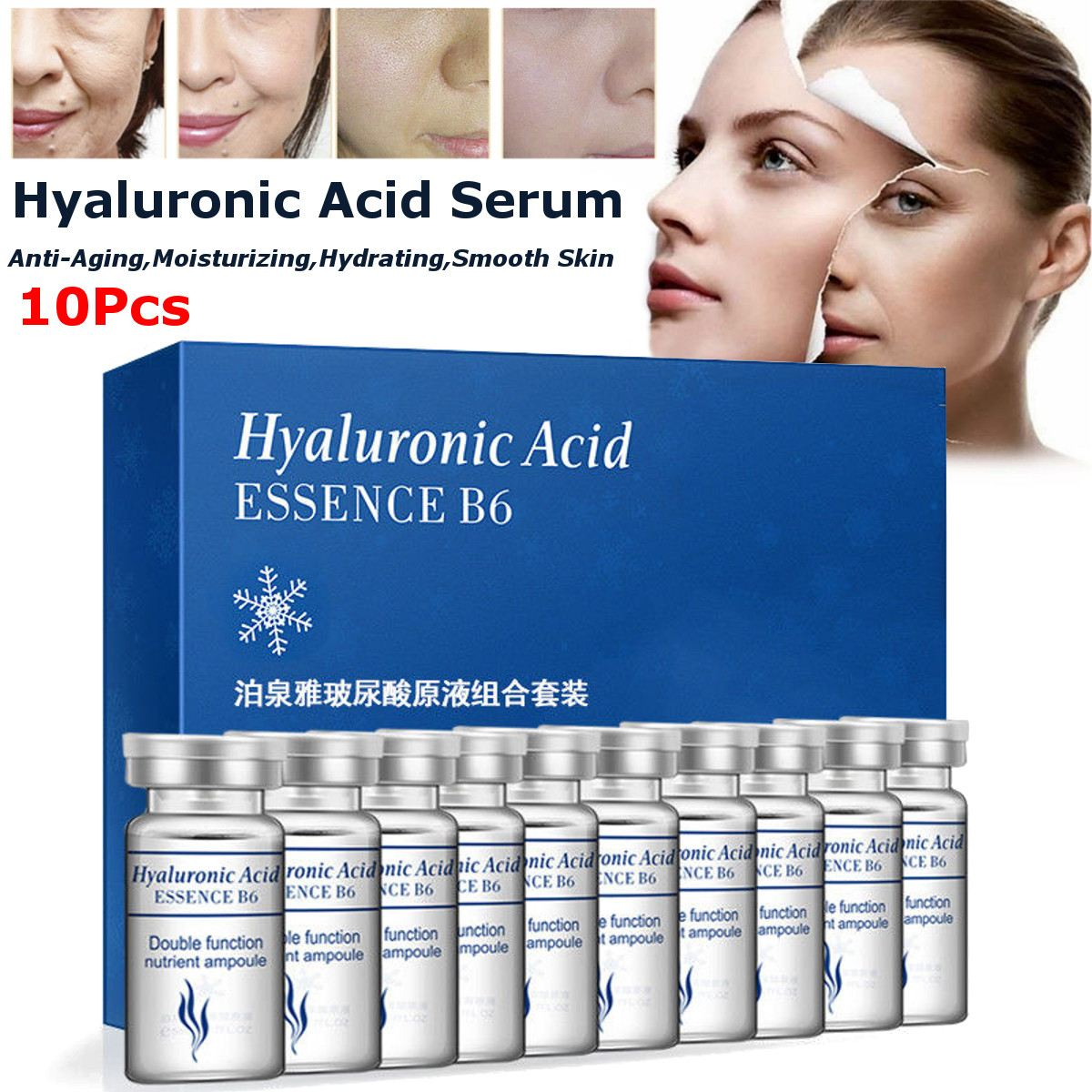 BIOAQUA 10Pcs Vitamin Hyaluronic Acid Serum Moisturizer Facial Skin Care Set Anti Wrinkle Anti Aging Collagen Essences Liquid