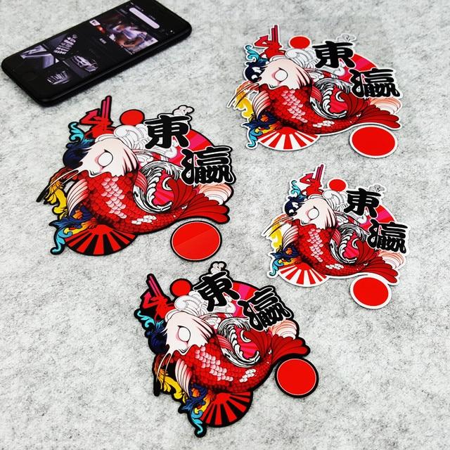 Moto gp racing motorcycle helm ikan koi jepang jdm mobil stiker untuk arai