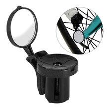 Легкая установка, практичная замена на 360 градусов, для езды на велосипеде, прозрачные аксессуары, прочная ручка для велосипеда, круглое зеркало заднего вида