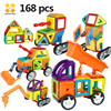 Medium Size 168pcs Magnetic Blocks Magnetic Designer Construction 3D Model Magnetic Blocks Educational Toys For