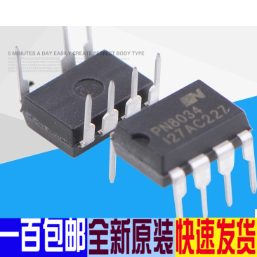 Imported original original straight shot PN8034C PN8034 PN8034A direct power chip