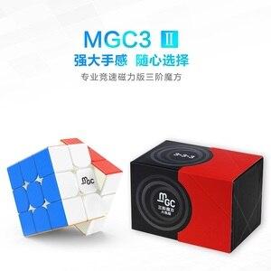 Image 3 - Yj Mgc 2 Cubo Magico V2 3x3x3 Elite prędkość cięcia GAN 356 powietrza profesjonalna magiczna kostka Puzzle magnetyczne